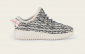 STILLS_YEEZY350_INFANT