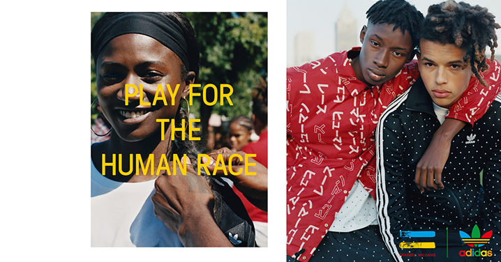 adidas-originals-pharrell-2016-hu-holiday-collection_