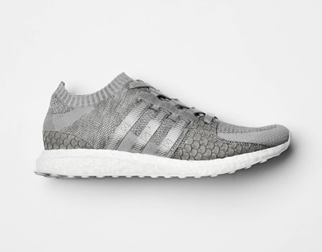 """buy popular ec9c4 2207f Pusha T x adidas EQT Boost """"King Push"""" will release this Weekend!"""