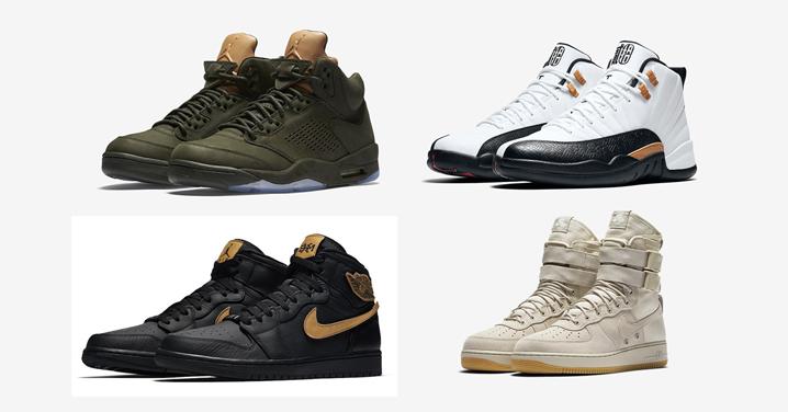 11-february-sneaker-releases