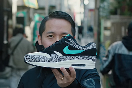 buy popular abdb8 8341d Nike interviews atmos Designer  Koji  about the Air Max culture and his  affinity for the Jordan 3