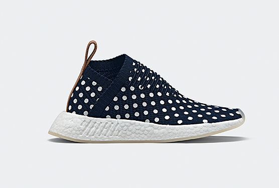 best service afb98 0016f Will you be copping the adidas NMD CS2