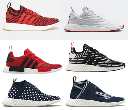 b4512d0e0 Here s a bunch of adidas NMDs releasing tomorrow   where to buy ...