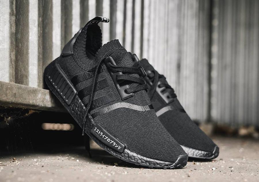 The Adidas Nmd Japan Pack Drops This Friday Yomzansi